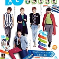 YG#374 front cover 1006.jpg