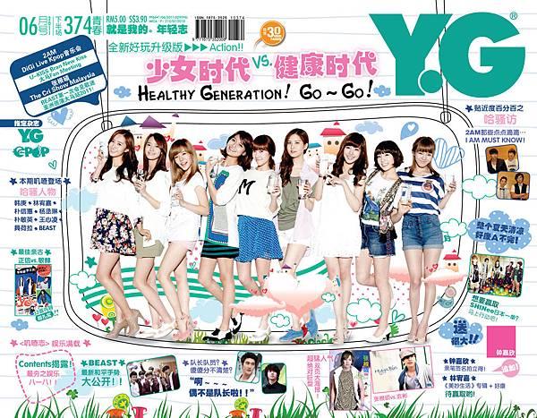 YG#374 back cover1006.jpg