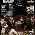 YG#375 front cover 2106.jpg