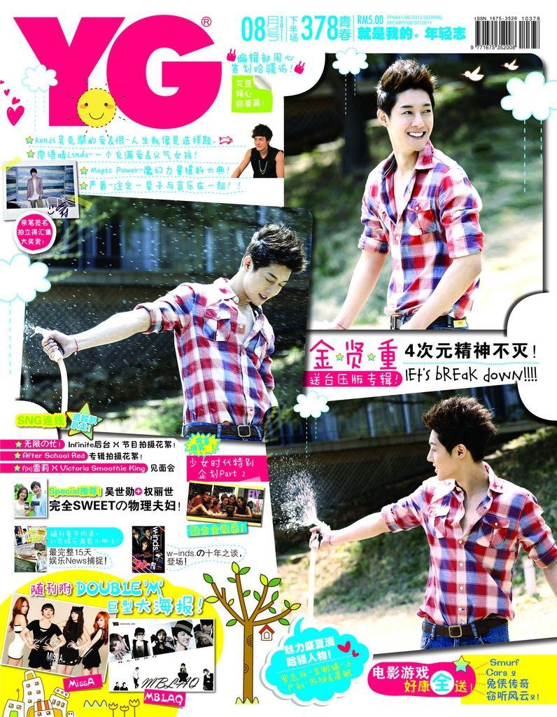 YG378 COVER front.jpg