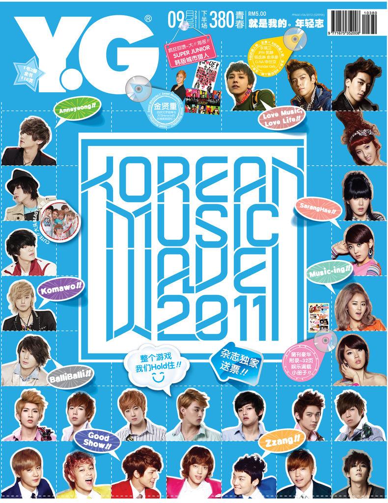 YG380 COVER back(malaysia).jpg