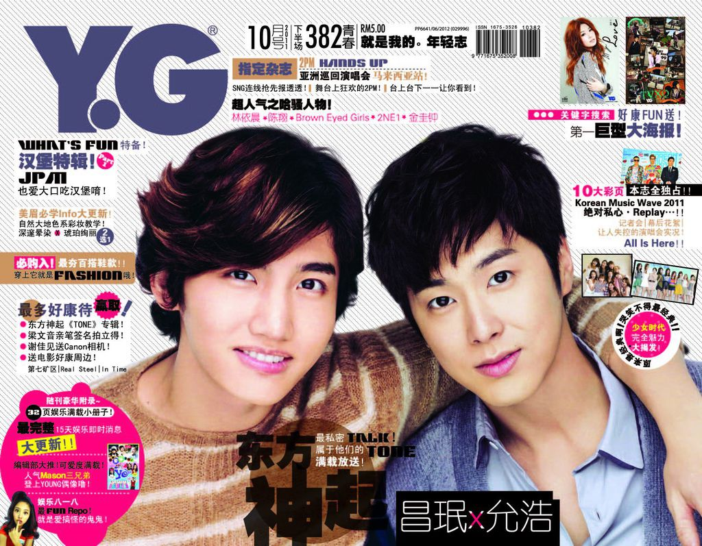 YG#382 front cover final .jpg