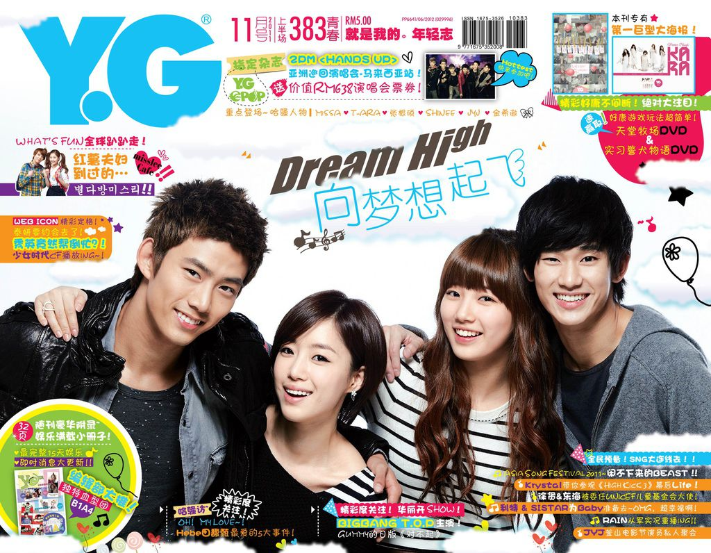 YG#383 back cover fong peng.jpg