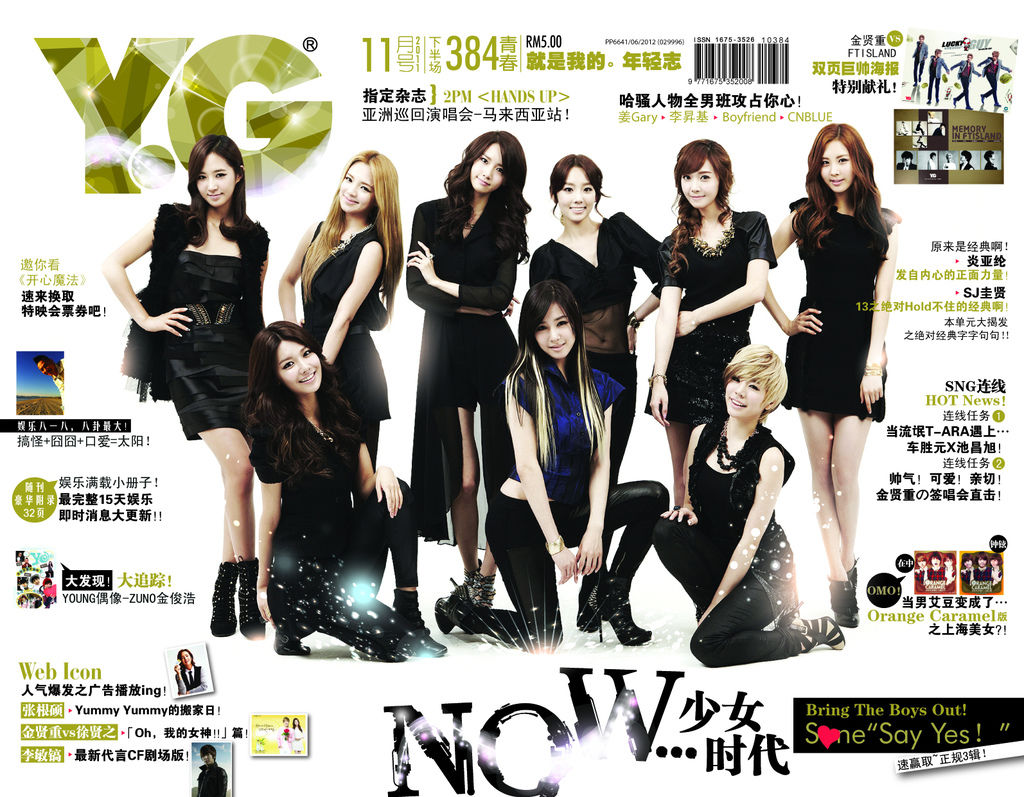 YG#384 FRONT cover(M).jpg