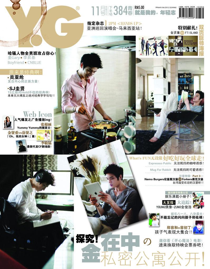 YG#384 BACK cover(M) .jpg
