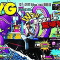 YG#385 FRONT cover(M)new.jpg