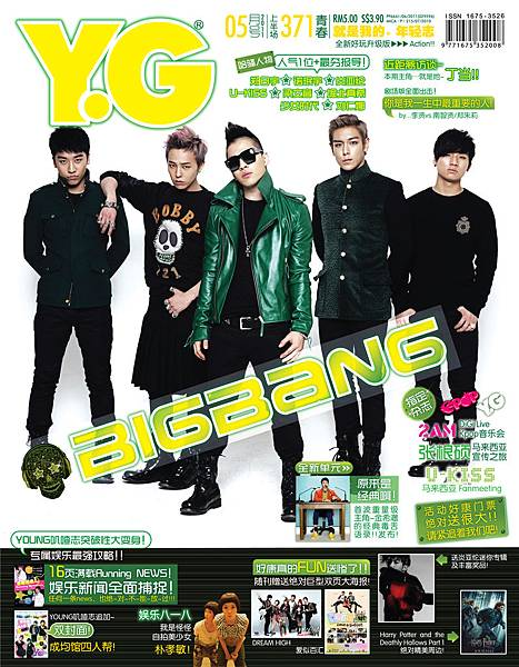 YG#371 BACK COVER.jpg