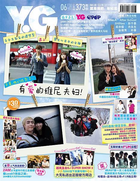 YG#373 COVER.jpg