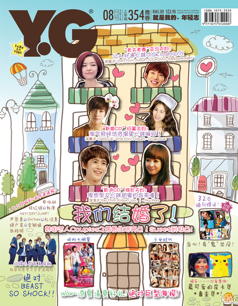 yg354cover new.jpg