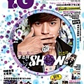 yg367 cover new2.jpg