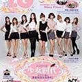 yg363cover.jpg