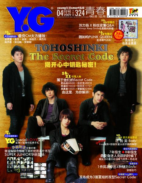 yg324 cover new.jpg