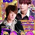 yg327 cover.jpg