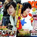 yg328 cover.jpg