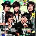 yg333 front cover new5.jpg