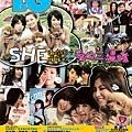 yg334 cover.jpg
