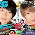 yg336 cover.jpg