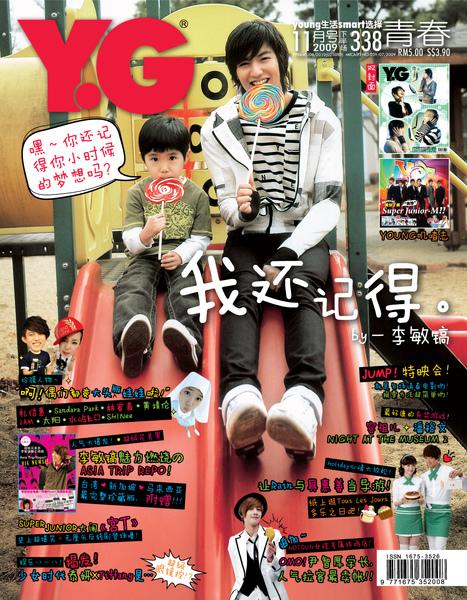 yg338 cover.jpg