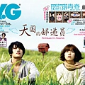 yg339 cover new.jpg
