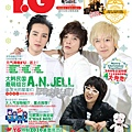 yg340 cover new.jpg
