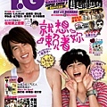yg344 cover new.jpg