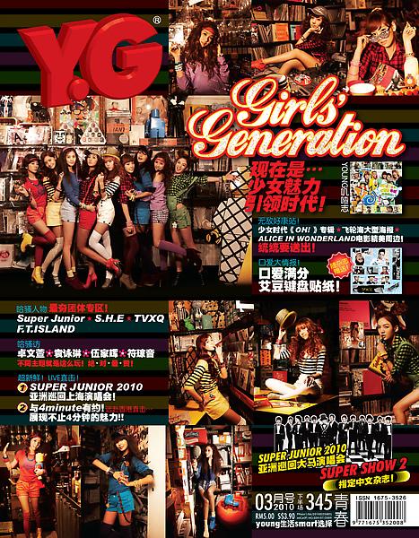 yg345 cover.jpg