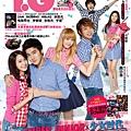yg346 cover.jpg
