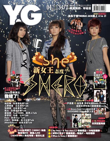 yg347 cover.jpg