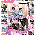 yg348 cover new2.jpg
