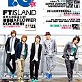 yg349 cover.jpg
