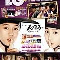 yg361cover.jpg