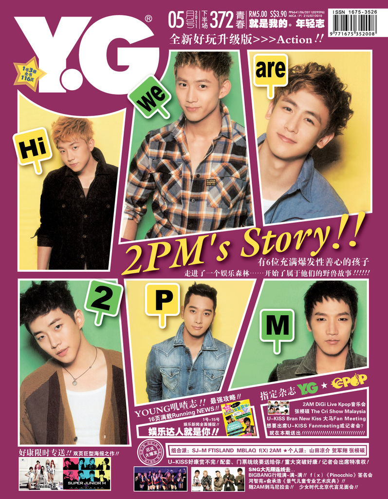 YG372 COVER front.jpg