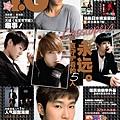 yg365 cover.jpg