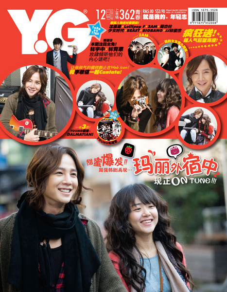 yg362cover new.jpg