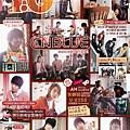 YG#371 COVER.jpg