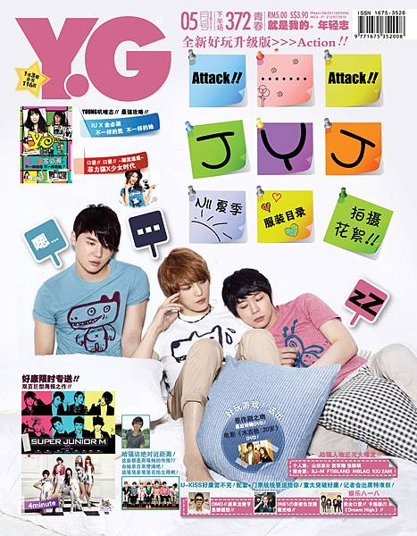 YG372 COVER BACK.jpg