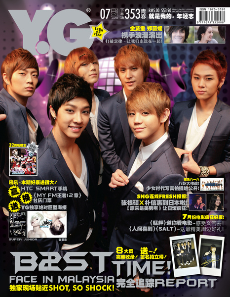 yg353cover new.jpg