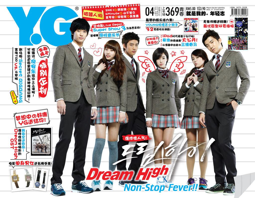yg#369 cover.jpg