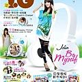 yg355cover.jpg