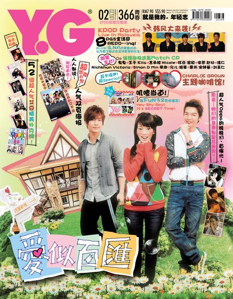 yg366 cover-01.jpg