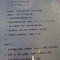 台南東門路 帕瑪義大利餐廳食記