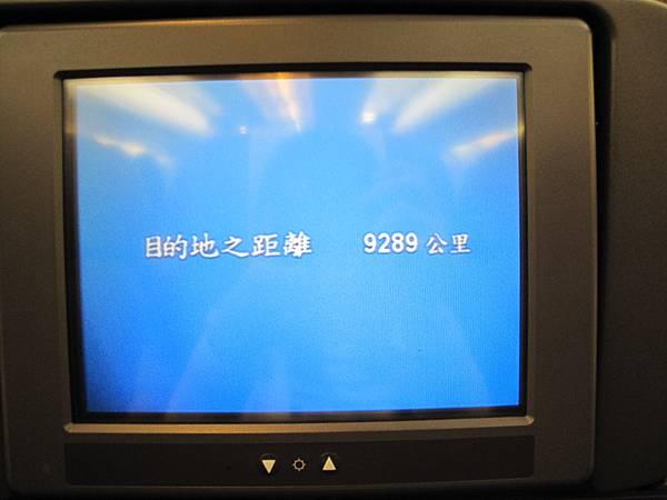 J&J-HM_0046.JPG