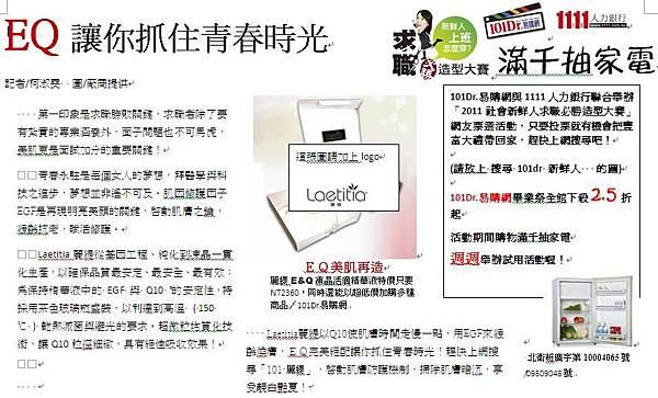 悅華0623蘋果.JPG