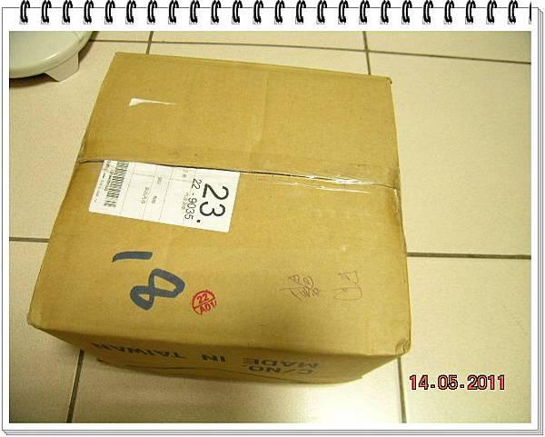 DSCN1095.JPG