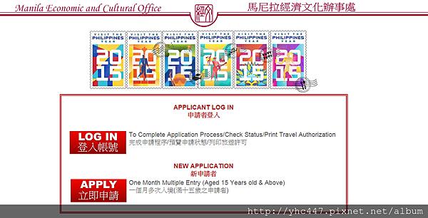 簽證.png