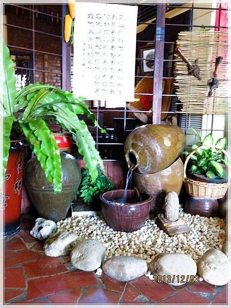 新化農舍庭園餐廳_033