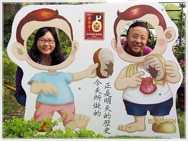 台灣滷味博物館_005