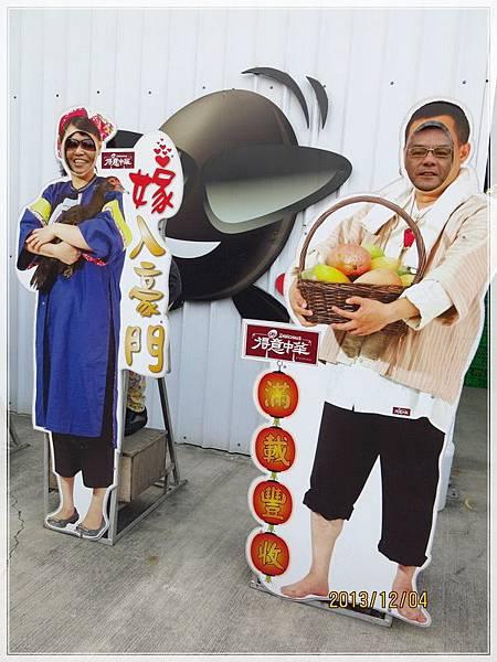 台灣滷味博物館_008