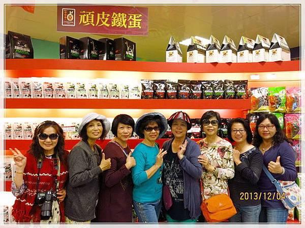 台灣滷味博物館_029
