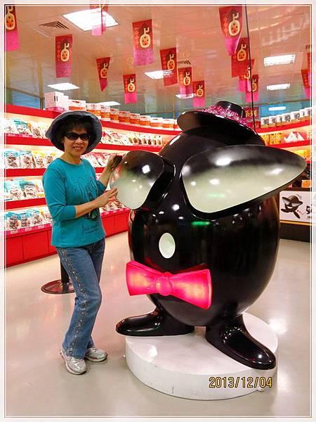台灣滷味博物館_031